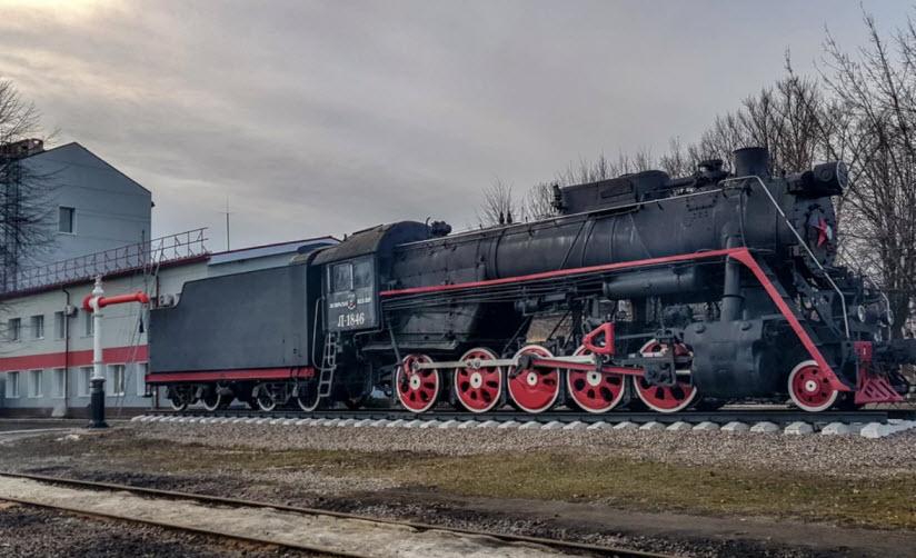 Памятник работникам локомотивного ДЕПО
