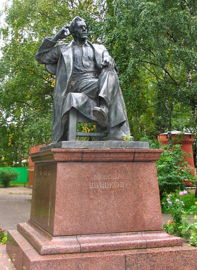 Памятник В.А. Шишкову