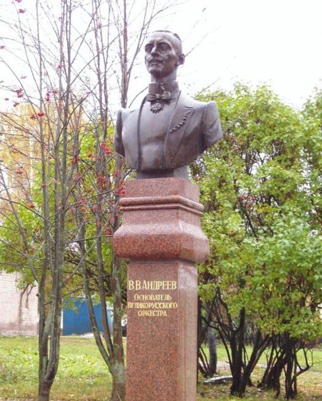 Памятник В.В. Андрееву