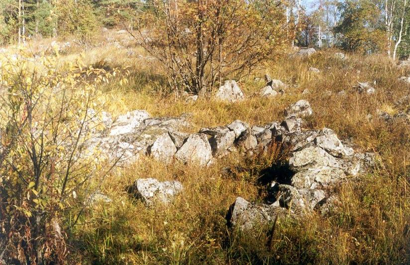 Святилище Радколье