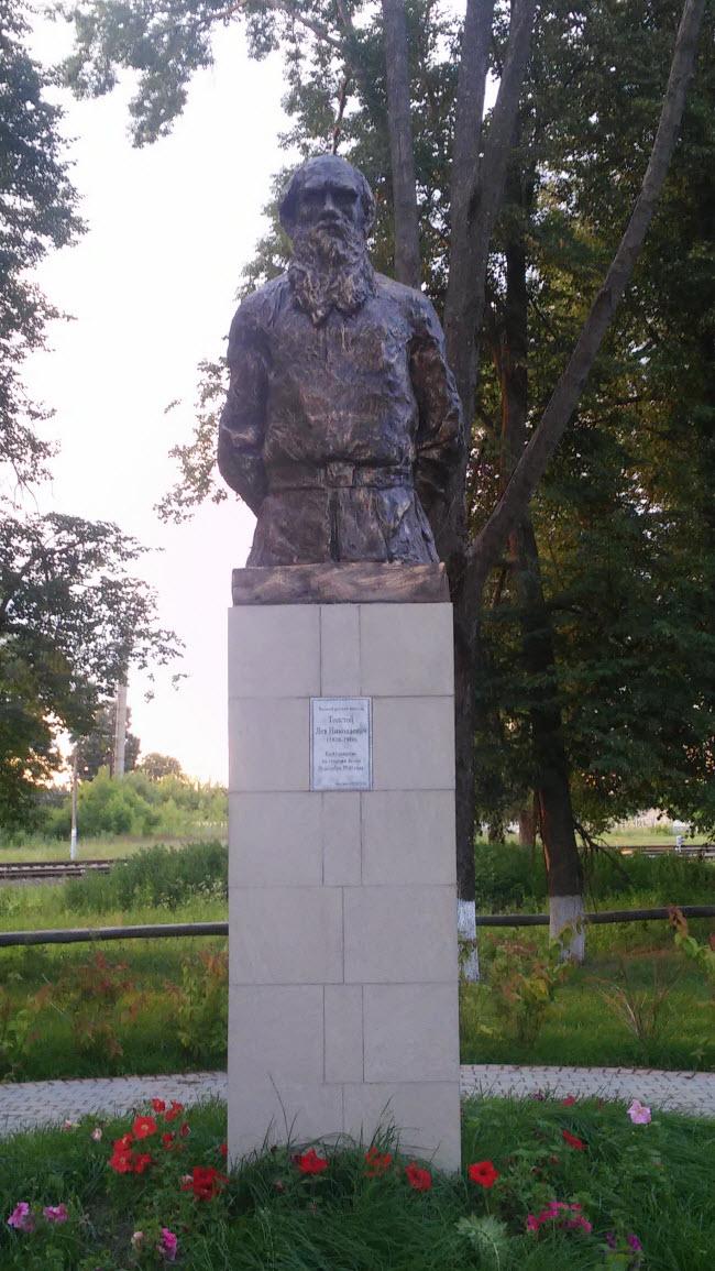 Бюст Л.Н. Толстого