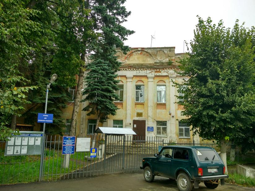 Дом купцов Дорофеевых