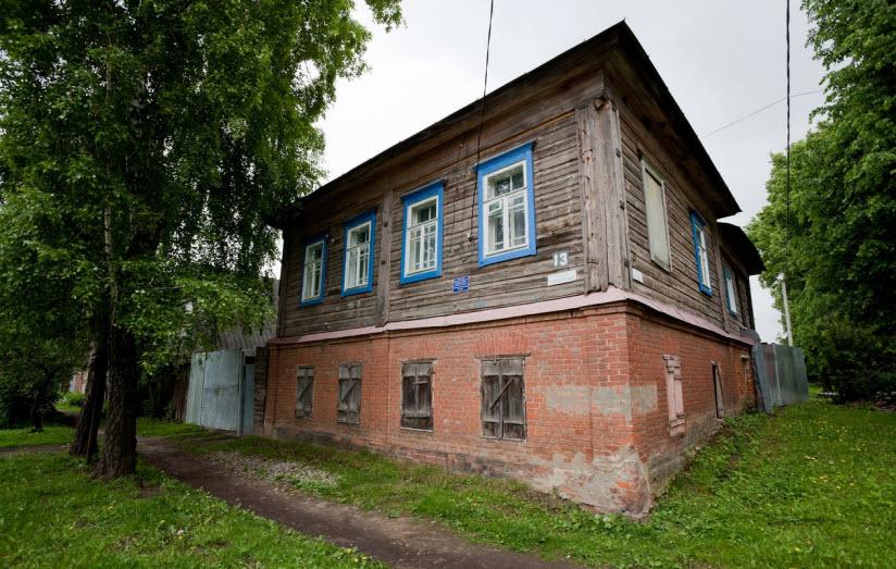 Дом З.Н. Гиппиус