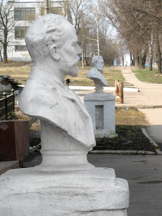 Два композитора