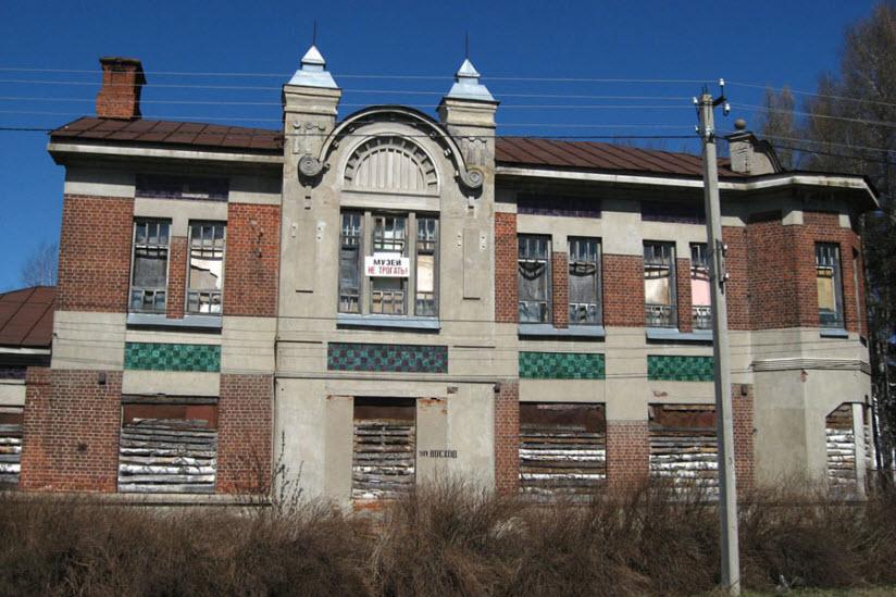 Фабричная больница