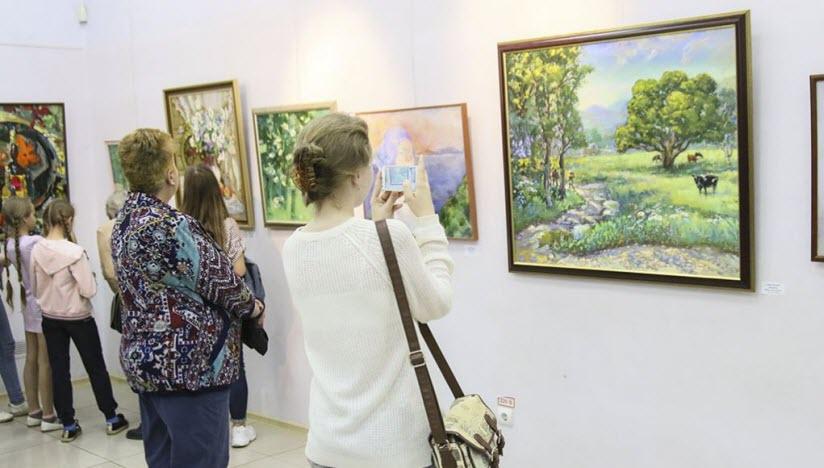 Галерея «Вернисаж»