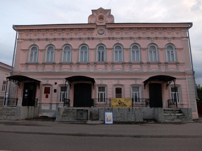Козьмодемьянский культурно-исторический музейный комплекс