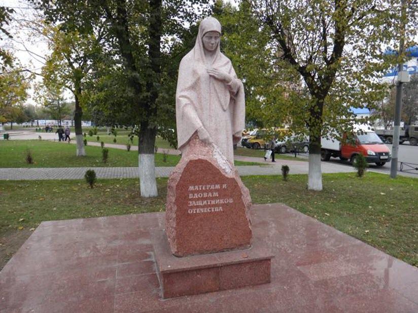 Матерям и вдовам защитников Отечества