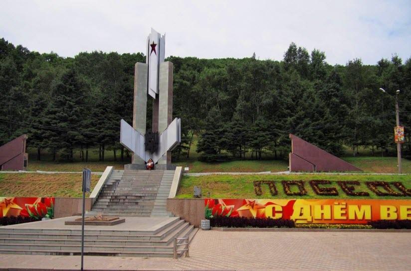 Мемориал Великой Победы
