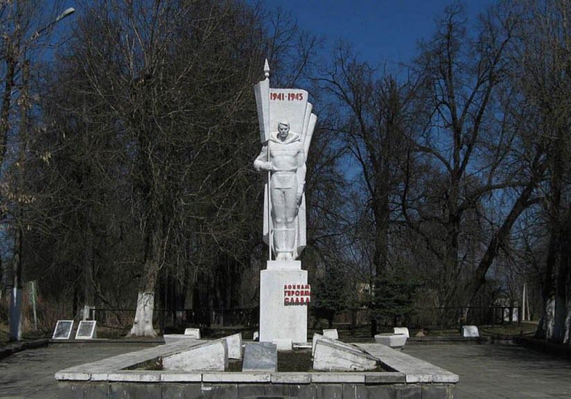 Мемориал Воинское кладбище