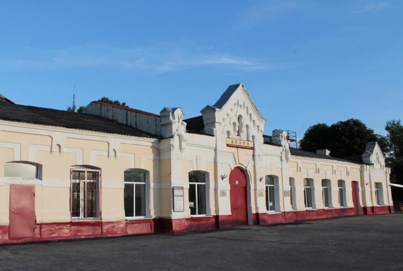 Музей железнодорожной истории