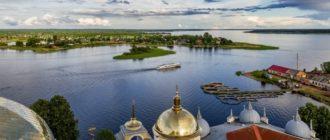 Достопримечательности Тверской области