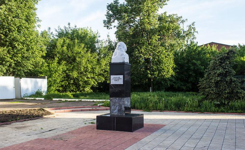 Памятник А.А. Фету