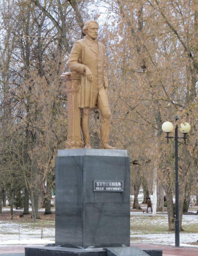 Памятник И.С. Тургеневу