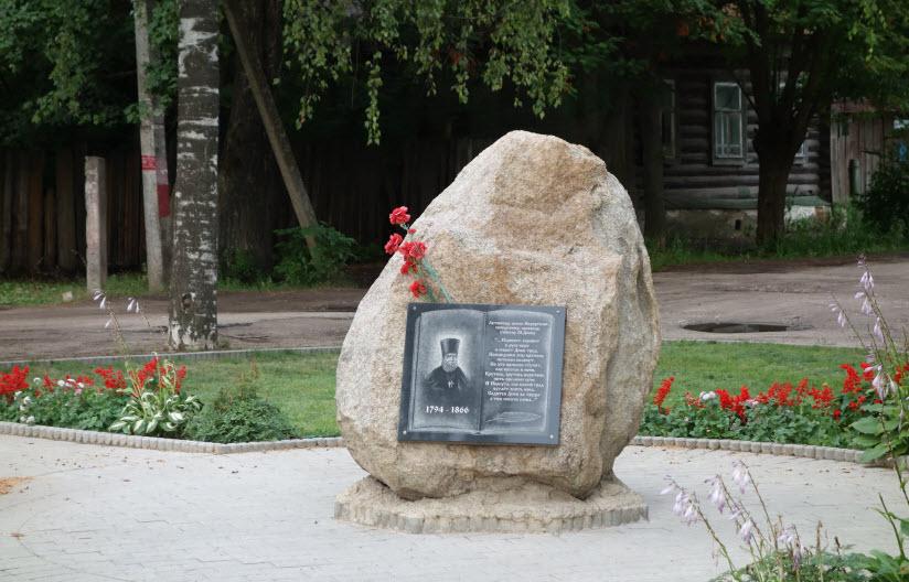 Памятник М.Я. Диеву