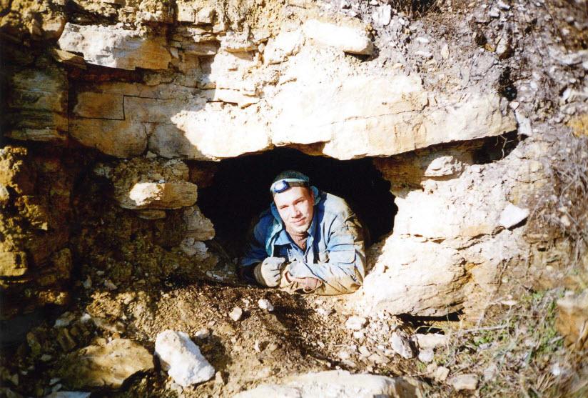 Пещеры Лебедяни