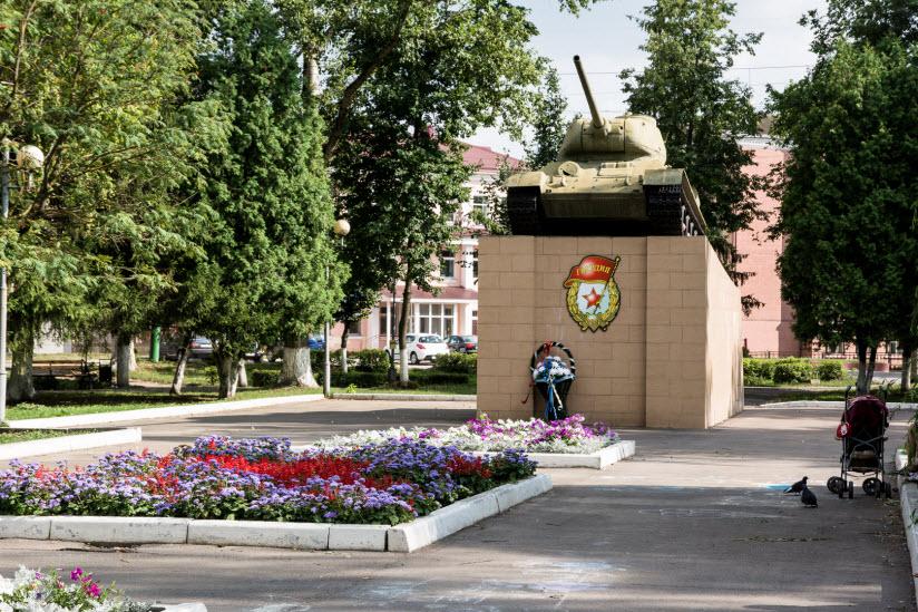 Сквер танкистов-первогвардейцев