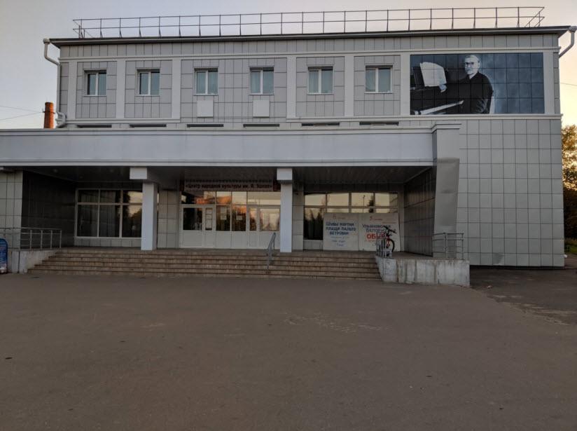 Центр народной культуры имени Якова Эшпая