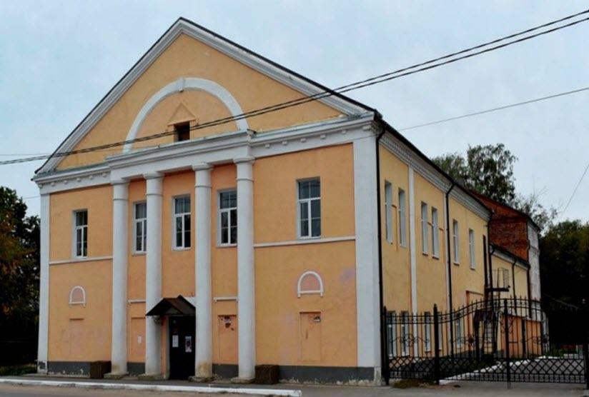 Центр развития культуры и туризма