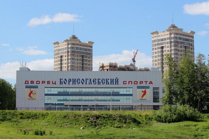 Дворец спорта «Борисоглебский»