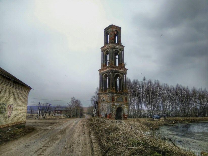 Городище Мстиславль