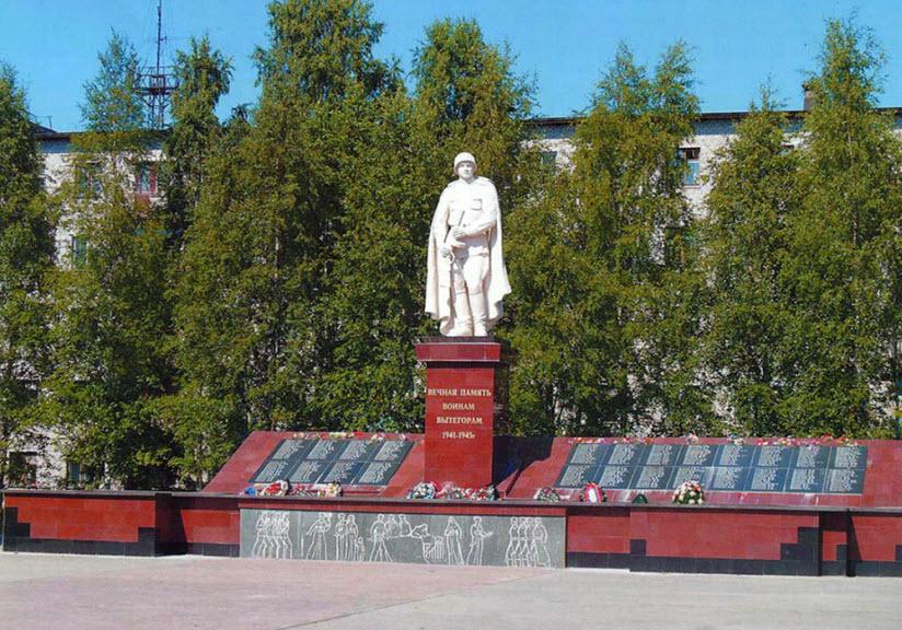 Мемориальный комплекс воинам-вытегорам, павшим в годы Великой Отечественной войны