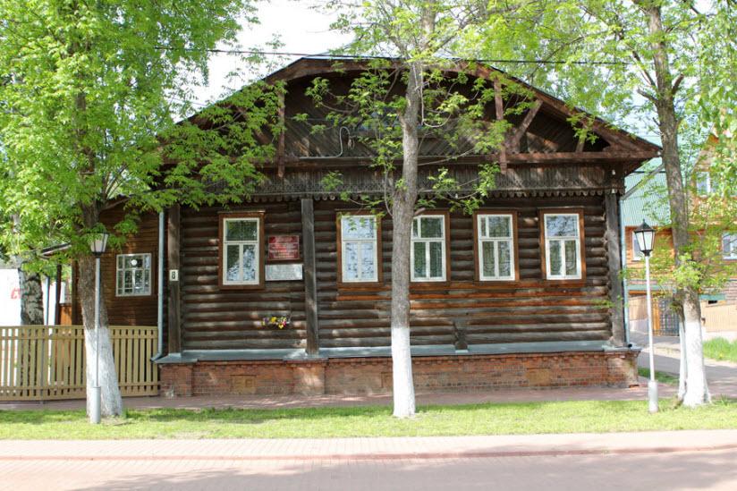Музей Андрея Тарковского