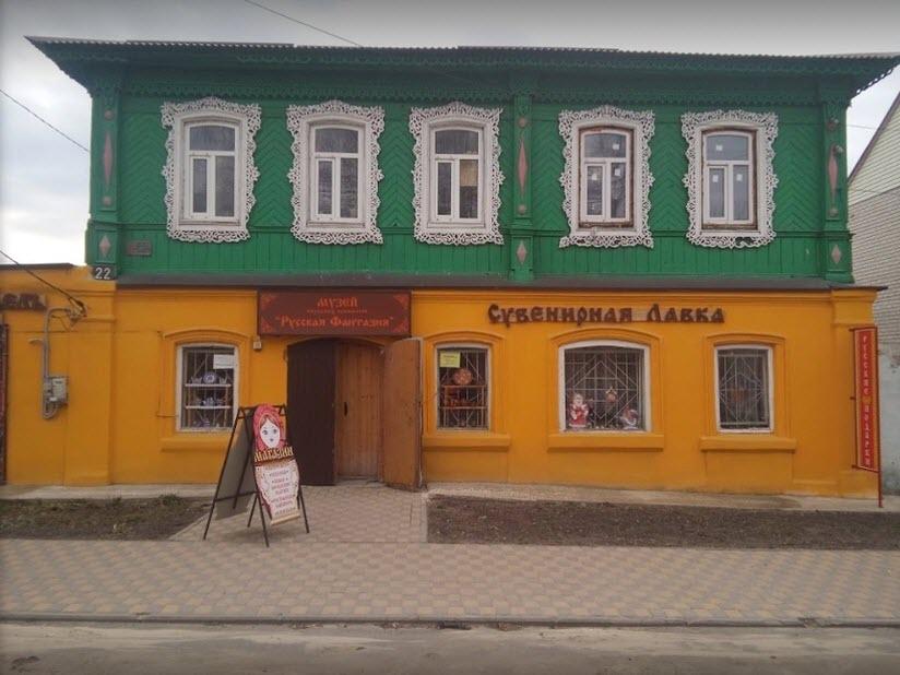 Музей «Русская фантазия»