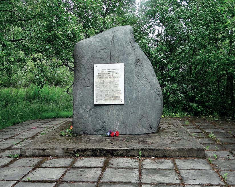 Памятник героям олонецкого подполья
