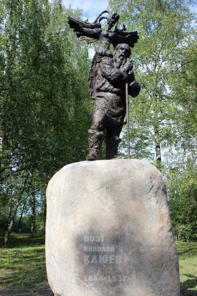 Памятник Николаю Клюеву