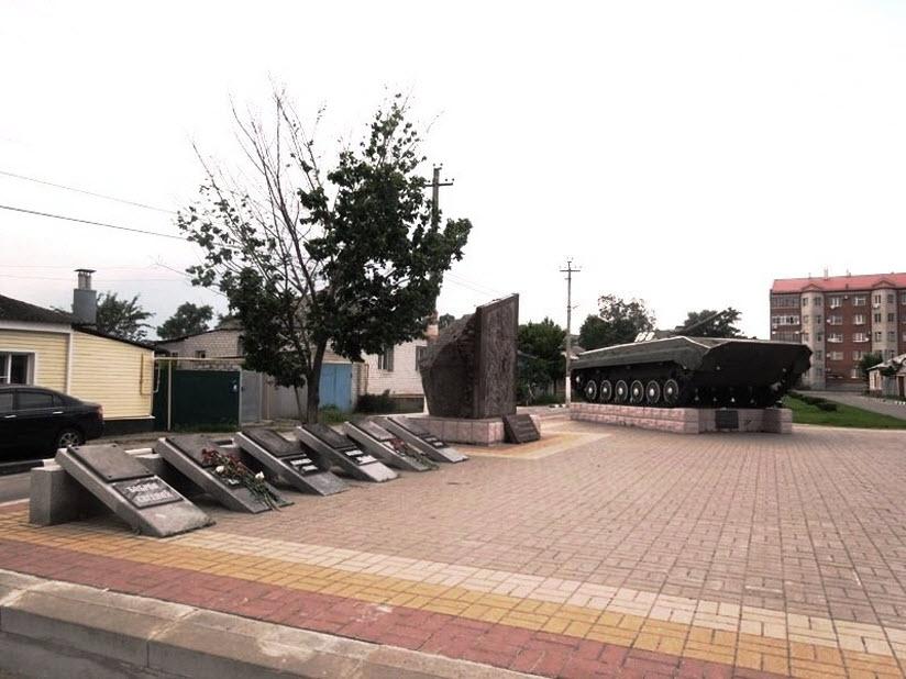 Памятник воинам-интернационалистам