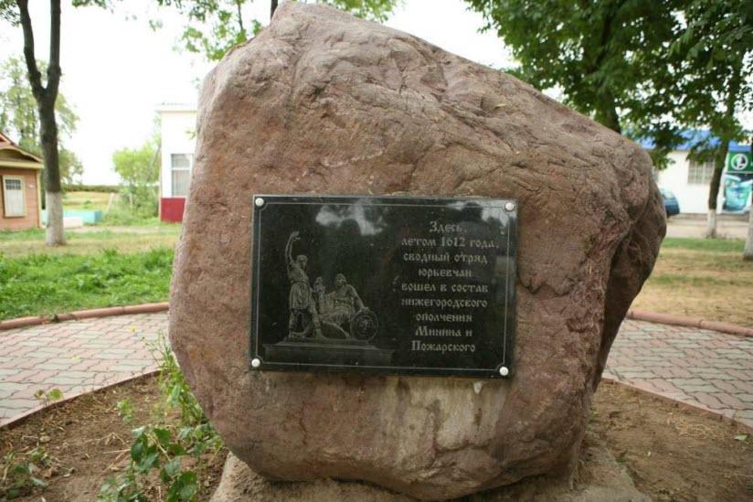 Памятники ополченцам