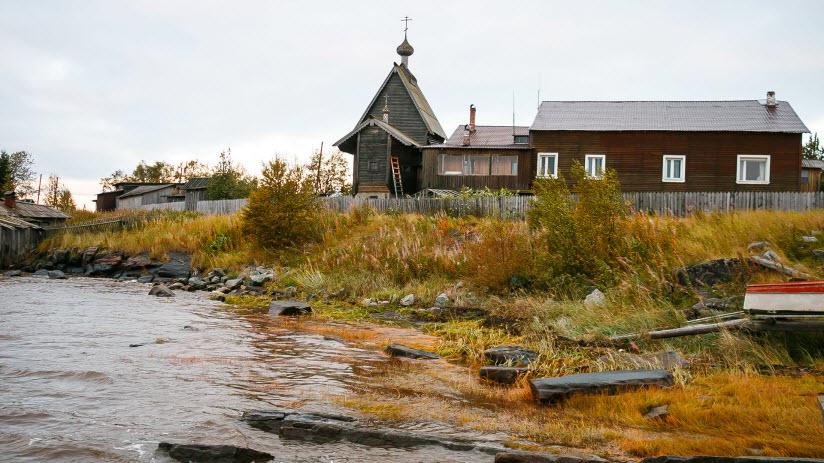Поселок Рабочеостровск