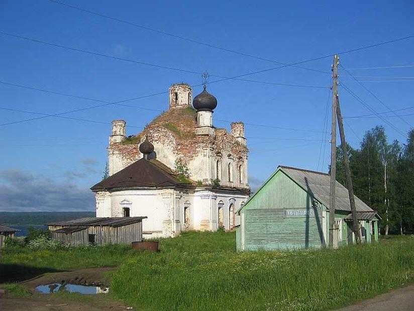 Село Анхимово