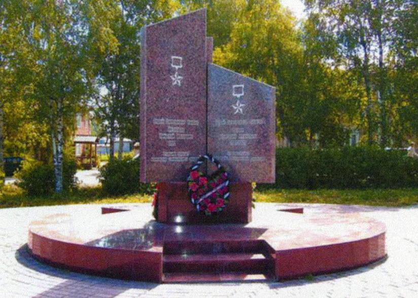 Стела в память о Героях Советского Союза
