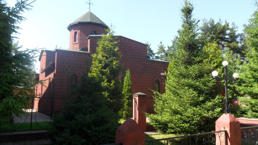 Армянская Апостольская церковь Святой Богородицы