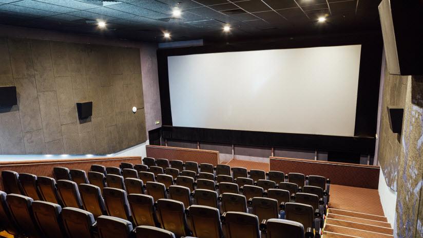 Кинотеатр «Кинополис»
