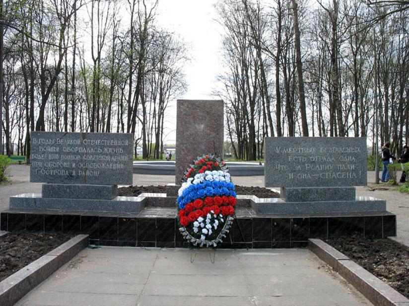 Мемориал Великой Отечественной войны на воинском кладбище