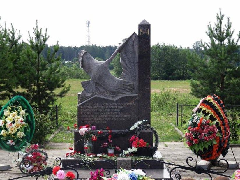 Мемориал «Журавль»