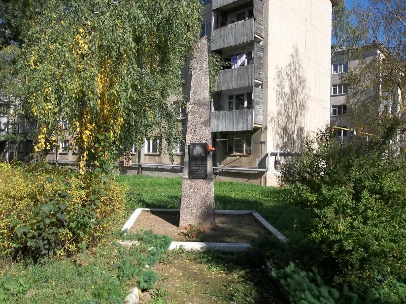 Памятник А.А. Шумейко