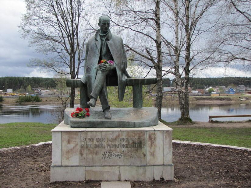 Памятник Николаю Рубцову
