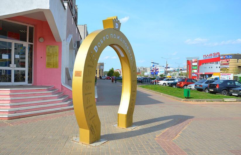 Памятник «Подкова»