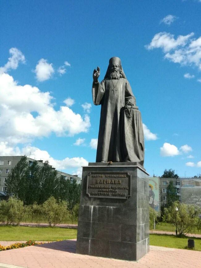 Памятник Варнаве Гефсиманскому
