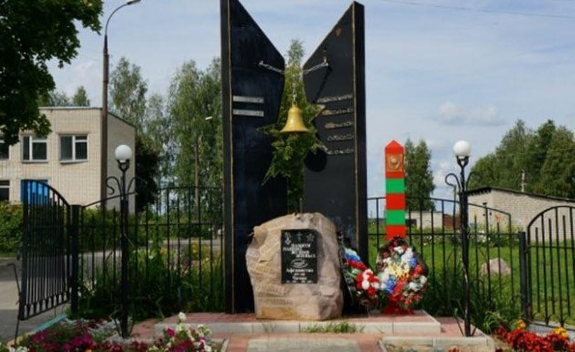 Памятник-воинам интернационалистам
