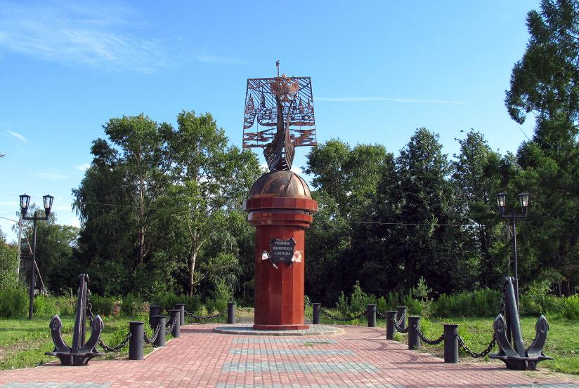Памятник всем Российским мореплавателям и землепроходцам