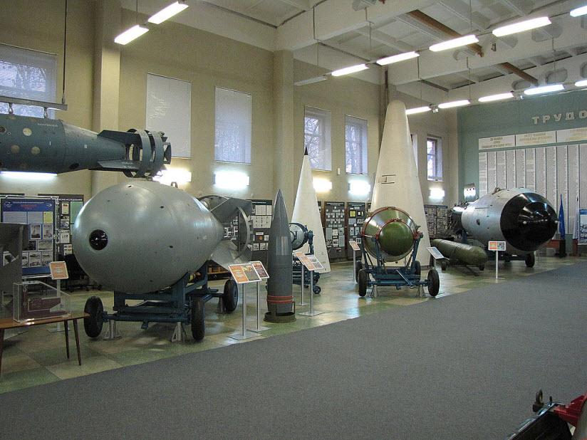 Российский федеральный ядерный центр