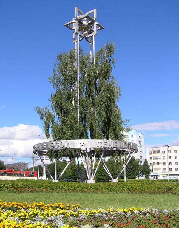 Декоративно-монументальная композиция в честь основания Новочебоксарска
