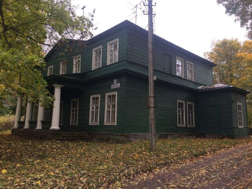 Дворец Михаила Павловича