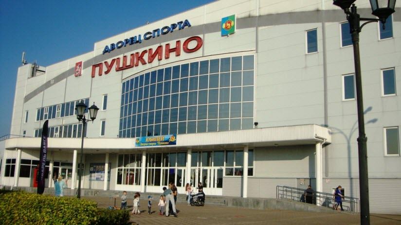 Дворец спорта «Пушкино»