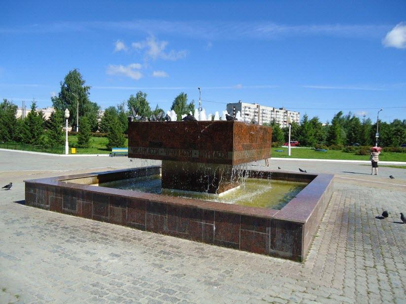 Фонтан Памяти